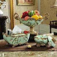 欧式茶几摆件工艺品套装客厅果盘家居家装饰品电视柜创意复古摆设 +元宝纸盒+