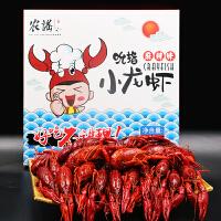农谣 麻辣小龙虾 1.8kg 净虾1kg 海鲜水产