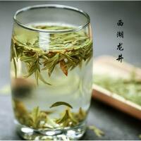 西湖龙井礼盒装浓香型春茶散装绿茶送陶瓷罐