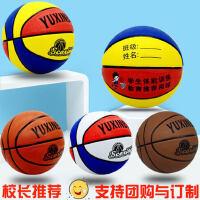 正品橡胶篮球幼儿园儿童小学生青少年3-5-7号室外水泥地耐磨训练