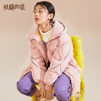妖精的口袋韩版粉色大衣冬装2018新款拉链外套长款宽松羽绒服女