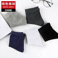 杰米仕 6双装男袜TY统宇系列男士纯色绵柔透气吸湿排汗中筒休闲袜