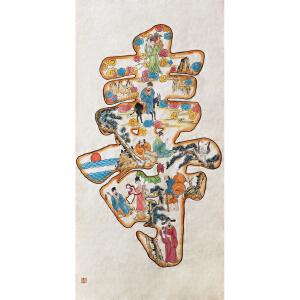 刘俊红《八仙祝寿》著名画家