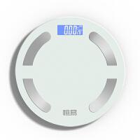 电子秤女 充电款家用脂肪减肥称智能人体精准体重秤男体脂秤