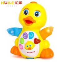 汇乐玩具808摇摆鹅鸭子幼儿音乐电动玩具益智会跑会跳舞的大黄鸭