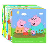 幼�嚎ㄍㄆ�D2-3�q6����男孩女孩恐���和�蒙氏早教益智力�幽X玩具