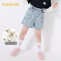 【券后预估价:83.9】巴拉巴拉女童裤子洋气中大童短裤2021新款夏装童装儿童牛仔裤韩版