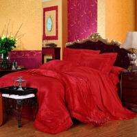 床上用品四件套 婚庆床品4件套被套床单 红色 梦幻婚礼-大红