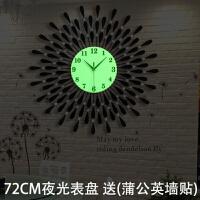 北欧电子壁钟客厅装饰挂钟静音表个性创意时钟家用钟表欧式石英钟 72CM夜光表盘 送(蒲公英墙贴) 20英寸
