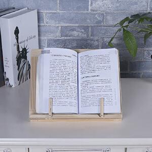 门扉 书架 多功能看书架阅读架儿童读书架书立书夹器临帖架学生防近视