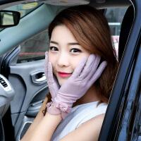 夏季防晒袖套女蕾丝触屏两用护手臂冰丝袖子性感蕾丝开车长款手套