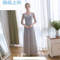 2018春夏季灰色一字肩主持人新娘敬酒服长款宴会晚礼服中袖女