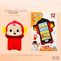 【新品】仿真儿童玩具手机2宝宝音乐电话女孩男孩婴儿0-1-3岁