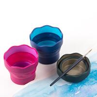 德国辉柏嘉(Faber-castell)折叠水桶水杯写生画画美术伸缩桶水彩水粉多功能涮笔洗笔桶