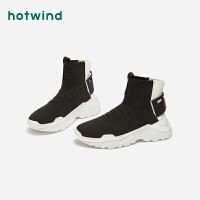 【2.19-2.24 2件3折】热风时尚男士休闲鞋H42M9121