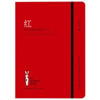 红: 陪安东尼度过漫长的岁月1安东尼长江文艺出版社9787535462053