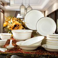 当当优品 景德镇陶瓷餐具28头套装 简约生活