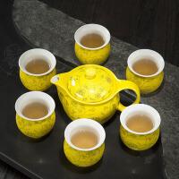 家用茶壶双层陶瓷茶具 整套茶杯套装