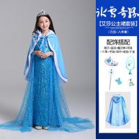 冰雪奇缘公主裙爱莎女童连衣裙秋款万圣节儿童服装艾莎公主礼服