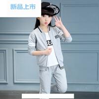 女童春装套装2018新款儿童小学生春秋运动服童装女大童洋气三件套