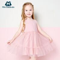 迷你巴拉巴拉女童儿童背心粉色连衣裙夏装新款宝宝洋气多层纱纱裙