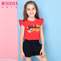 米奇丁当女童休闲短袖套装2018夏季儿童小飞袖时尚印花T恤两件套
