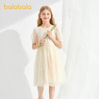 【3件5折价:125】巴拉巴拉女童公主裙儿童网纱连衣裙夏装大童
