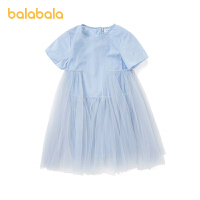 【3件5折价:125】巴拉巴拉女童公主裙儿童裙子夏装大童连衣裙韩版纱裙甜美