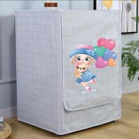 滚筒洗衣机罩防水防晒盖布海尔专用小天鹅美的洗衣机套罩防尘通用