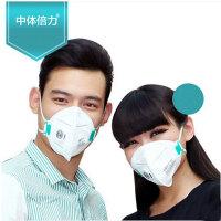 中体倍力防尘防雾霾pm2.5防甲醛男女口罩呼气阀活性炭n95超薄口罩B02 4枚装