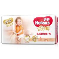 [当当自营]好奇(Huggies) 金装成长裤男女通用L号40片