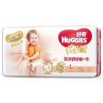 [当当自营] 好奇 (Huggies) 金装成长裤男女通用L号40片