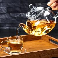玻璃茶壶花茶壶逸风壶玻璃内胆过滤耐热玻璃茶壶茶具