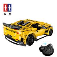 双鹰咔搭C51008 黄蜂跑车赛车遥控科技创意拼装积木益智玩