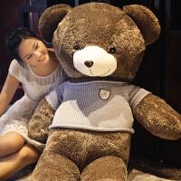 玩偶公仔布娃娃熊毛绒玩具大熊2米大号抱抱熊睡觉送女生男孩