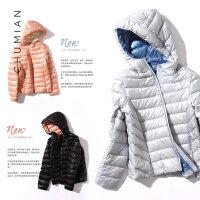 初棉2018冬装新款连帽轻薄羽绒服女短款修身长袖薄款羽绒衣外套