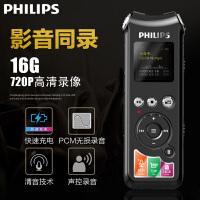 包邮支持礼品卡 Philips/飞利浦 VTR8010 16G 录音笔 录像 专业 高清 降噪 远距 720P高清 D