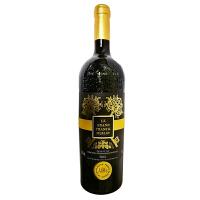 弗朗克美乐干红葡萄酒 法国原瓶进口 750ml