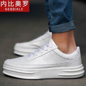 2018新款小白鞋男春季透气板鞋韩版休闲鞋男