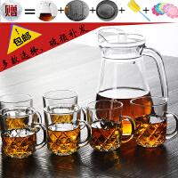 汉馨堂 杯具套装 耐热家用玻璃水杯套装创意带把茶杯果汁啤酒杯透明大容量水壶扎壶