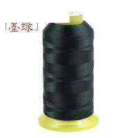 针线涤纶丝光缝纫锁边线手缝线150D*3彩色皮革包包羽绒服用