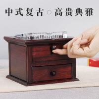 烟灰缸实木质中式装饰烟缸复古创意烟灰缸烟缸