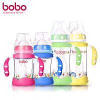吸管奶瓶成长优晶瓶 玻璃奶瓶婴儿宽口径