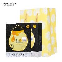 春雨papa recipe蜂蜜面膜黑麦卢卡黑蜂蜜黑炭面膜 25g*10片