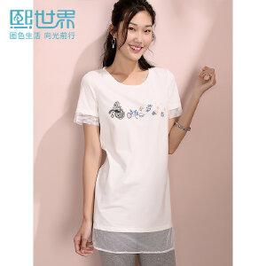 熙世界2019春夏新款短袖印花拼接中长款T恤裙女白色宽松上衣ST029