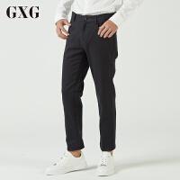 GXG休闲裤男装 秋季男士修身时尚潮流都市商务青年流行黑色休闲裤