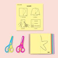 卡乐优儿童剪纸书DIY手工制作材料宝宝手工折纸书幼儿园3-6岁