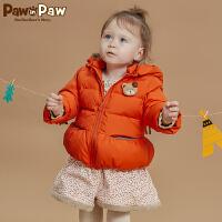 【3件2折 到手价:220】Pawinpaw宝英宝卡通小熊童装冬季款女宝宝羽绒服婴幼儿连帽羽绒服