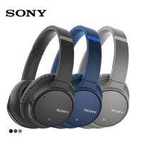 包邮 热巴代言 Sony/索尼 WH-CH700N 无线 降噪 立体声 耳机 头戴式 耳机 数字 降噪