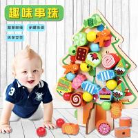 婴儿童串珠玩具手工diy穿珠子一岁半6-12个月1-3岁宝宝男女孩